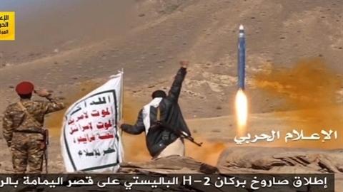 Saudi chứng minh nguồn gốc kho tên lửa của Houthi
