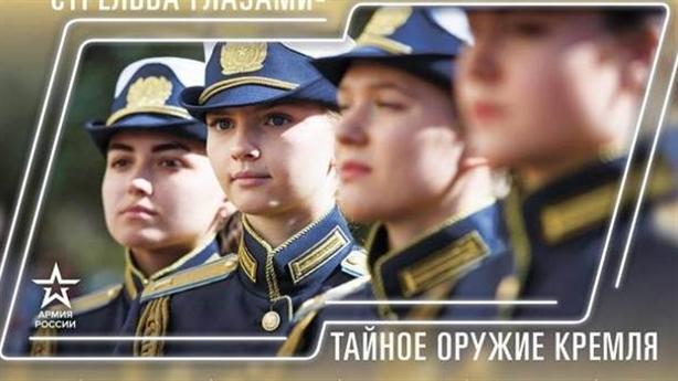 Cuốn lịch 2019 hóm hỉnh tầm chiến lược của BQP Nga