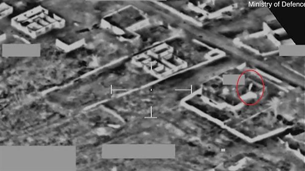 Máy bay Anh đồng loạt dội bom, tên lửa vào Đông Syria
