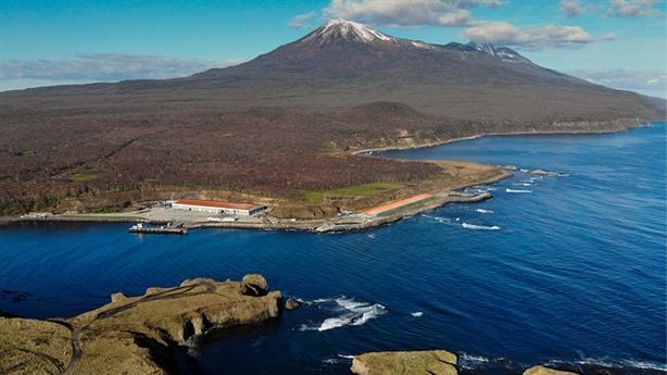Nhật Bản tuyên bố đòi lại Kuril, Nga lập tức lạnh giọng