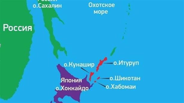 Dấu chấm hết cho cuộc tranh chấp Nga -Nhật?