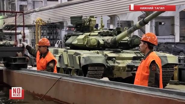 Tính năng đặc biệt trên T-90 Việt Nam