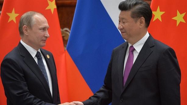 Nga-Trung khó phủ nhận phải bắt tay nhau để 'tồn tại'