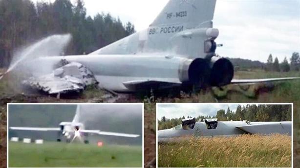 Bão tuyết thổi Tu-22M3 Nga lao xuống đất