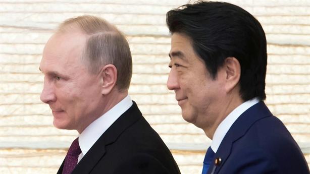 Nhật lộ chuyện Mỹ đã nhúng tay vào đàm phán Kuril