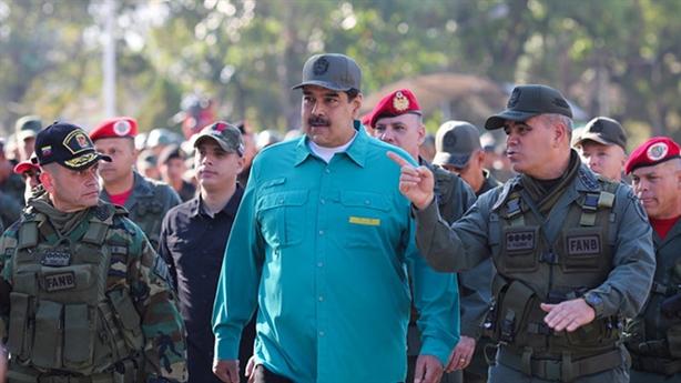 Venezuela: Lại một thất bại thê thảm của tình báo Mỹ?