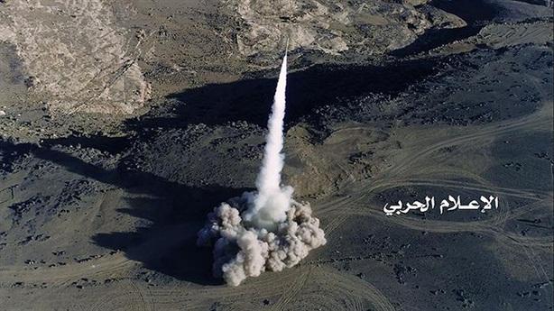 Phòng thủ Saudi đứng im trước tên lửa khủng khiếp của Houthi