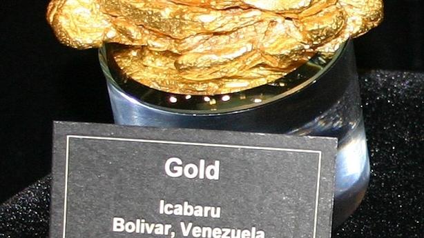 Chưa lấy được vàng từ Anh, Venezuela bán tiếp 15 tấn vàng?