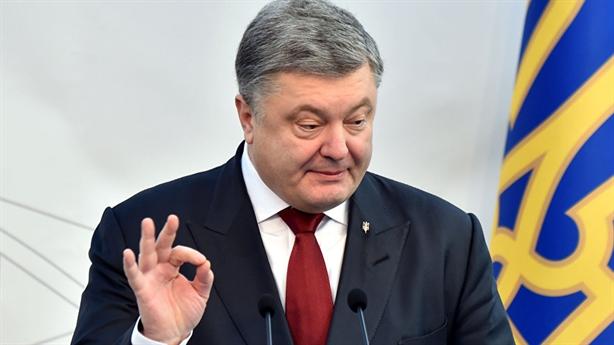 Ukraine mơ về NATO, EU: Sự thực đắng cay