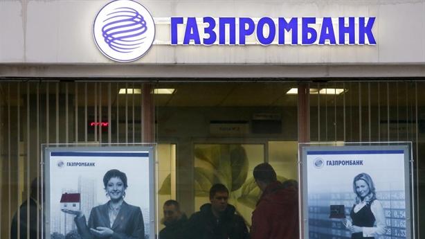 Doanh nghiệp dầu mỏ Venezuela mở tài khoản tại ngân hàng Nga