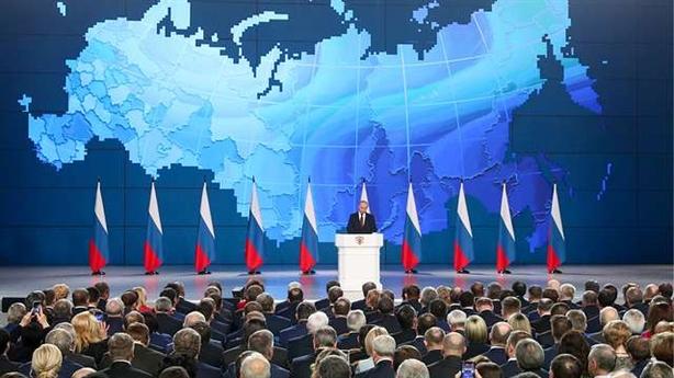 Ông Putin đọc thông điệp, vẽ tương lai Nga vài năm tới