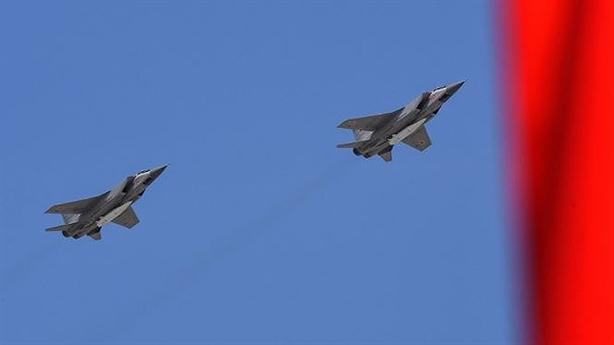 Nga tuyên bố cho MiG-31 mang Kinzhal tuần tra Biển Đen