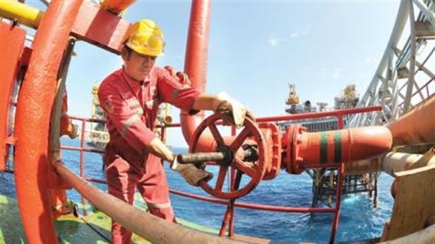 Tiền PVN gửi Oceanbank vẫn được trả lãi theo kỳ hạn