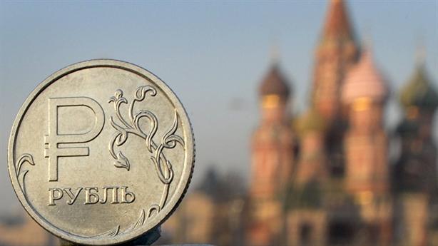 Dự luật Mỹ cấm mua nợ Nga: Moscow lại dọa đáp trả