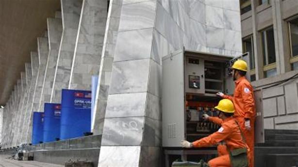Đảm bảo cung ứng điện phục vụ Hội nghị thượng đỉnh Mỹ-Triều