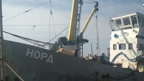 Ukraine đã ký thỏa thuận với Nga về biển Azov?