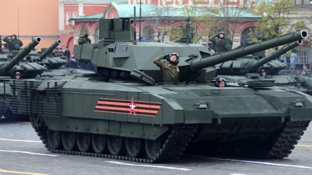 Chuyên gia Mỹ: Nga lắp nhà vệ sinh cho Armata kiểu gì?