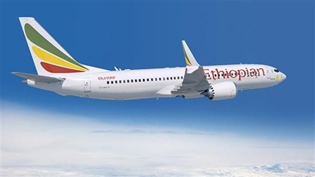 Việt Nam chưa xem xét cấp chứng chỉ cho Boeing 737 Max