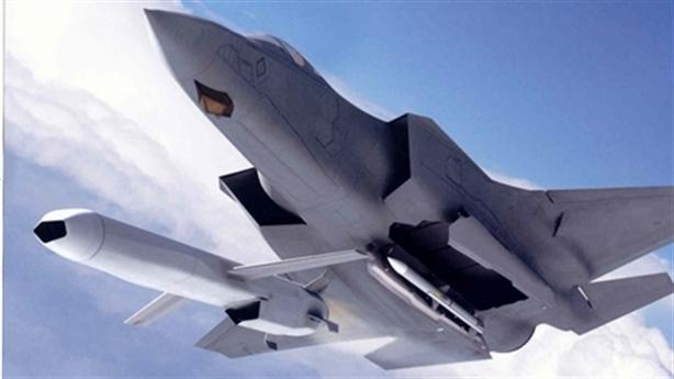 Nhật mua tên lửa không thể bị đánh chặn cho F-35