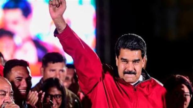 Tổng thống Maduro vẫn đang trụ vững trước ngàn kế Mỹ