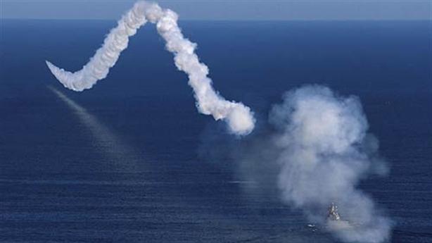 Nga sẽ phóng Zircon tại Syria?
