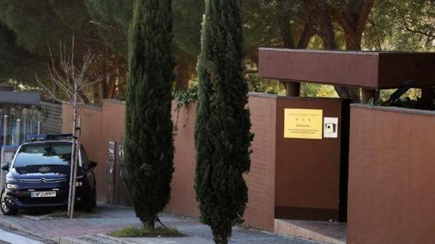 Ai tấn công Đại sứ quán Triều Tiên tại Tây Ban Nha?