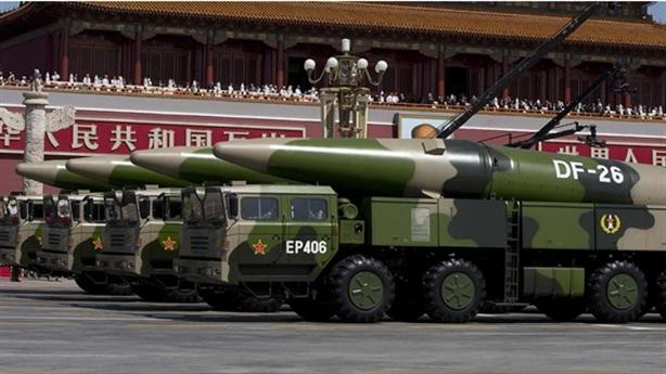Cảm ơn! nhưng không, Bắc Kinh sẽ không tham gia INF 2.0