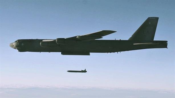 B-52H nhận đòn đau nếu phạm sai lầm khi bay