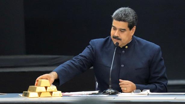 Ngân hàng Mỹ bán vàng thế chấp của Venezuela từ năm 2015