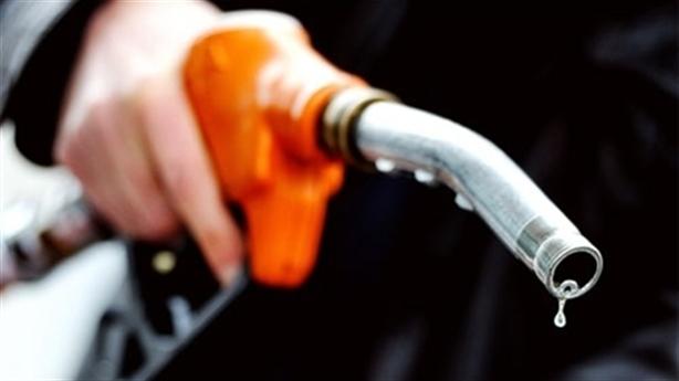 Doanh nghiệp xăng dầu lại kêu lỗ