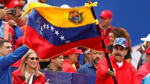 Venezuela lập lữ đoàn nhân dân, quyết chống Mỹ can thiệp