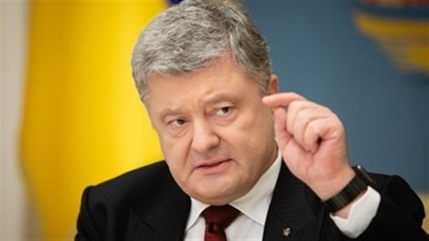 Ông Poroshenko tự chuẩn bị tương lai nếu thất cử