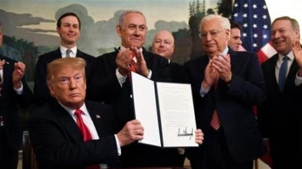 Mỹ học Tào Tháo khi trao Golan cho Israel