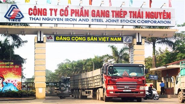 Dự án Gang thép Thái Nguyên: Vẫn kỳ vọng thu xếp vốn