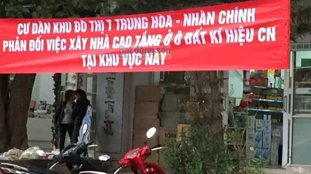 Xây thêm cao ốc khu Trung Hòa-Nhân Chính: Văn bản lạ