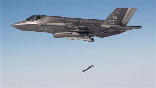 Syria chuyển cho Nga 1 quả bom GBU-39?