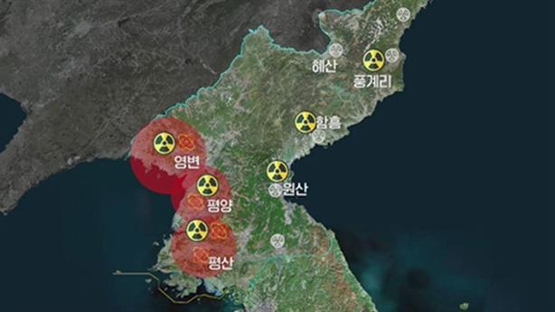 Thất bại ép Triều Tiên bỏ hạt nhân, Mỹ ngừng trừng phạt