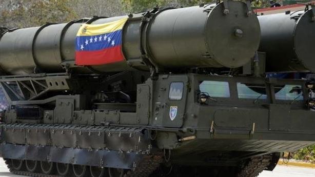 Mỹ vô tình 'chữa cháy' cho Nga ở Venezuela?