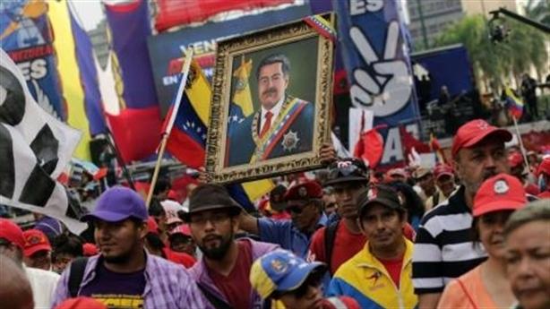 Mỹ đã làm gì sai ở Venezuela?