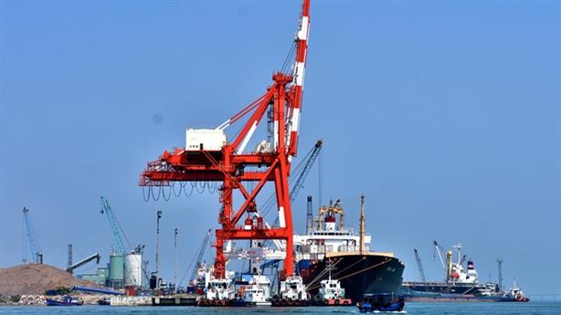 Yêu cầu Cảng Quy Nhơn dừng tăng vốn:Quyền cơ quan điều tra