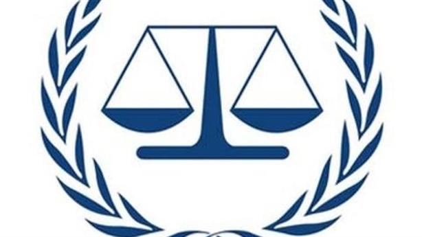 Trừng phạt ICC: Mỹ chuẩn bị sắp đặt những bàn cờ mới?