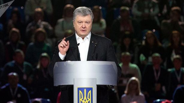 Ông Poroshenko vẽ Nga 'hòa bình' vòng 1, 'ngáo ộp' vòng 2