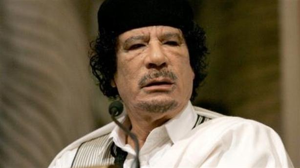 Rút chạy khỏi Libya đang nóng bỏng, Mỹ tỉnh giấc mơ hoang!