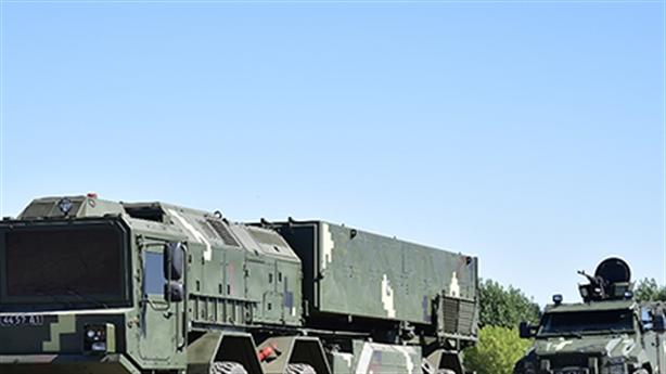 Thực hư về tên lửa mới của Ukraine