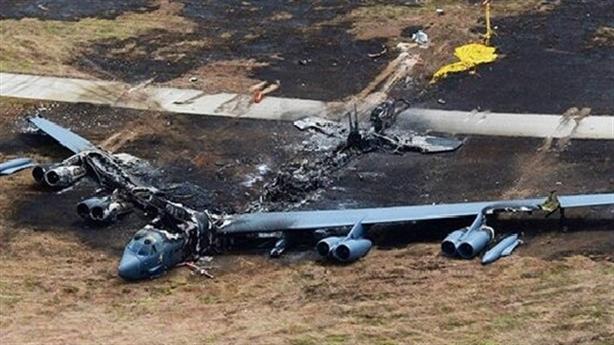 Kho vũ khí Taliban sau khi hạ B-52H