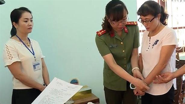 Sửa điểm thi ở Sơn La: Nhiều con kiểm lâm, ngành thuế