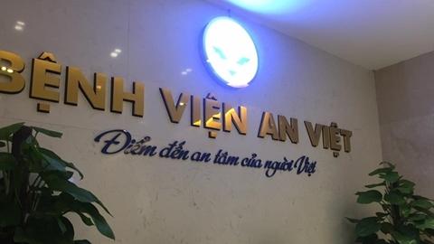 Tử vong khi làm thẩm mỹ tại Bệnh viện An Việt