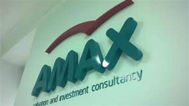 Thương vụ Mobifone mua AVG: Ẩn số AMAX