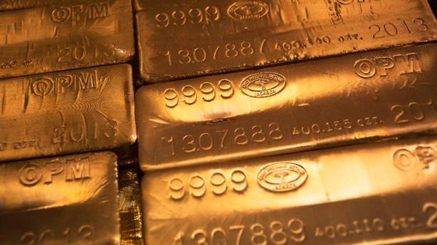 Venezuela bán vàng lấy Euro: Vẫn giao dịch với châu Âu?