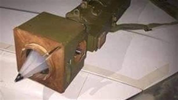 LNA thu giữ vũ khí nóng bắn hạ tiêm kích MiG-21